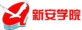 深圳新安学院成教办