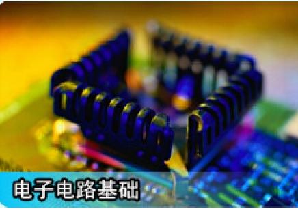电子电路基础维修