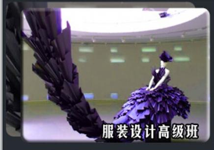 【服装设计高级班】_厦门服装设计师学院_华南职校