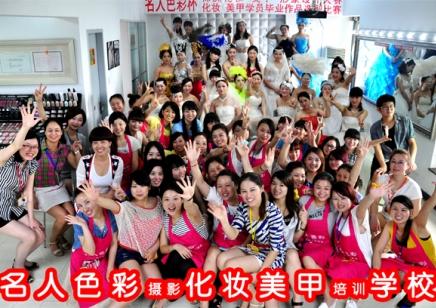 郴州专业美容美妆学校