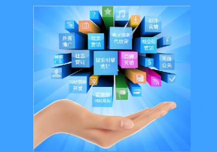 推广,淘金币营销,官方活动平台,老客户营销,社会化媒体营销      课程