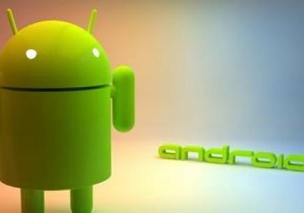 沈阳android程序员培训