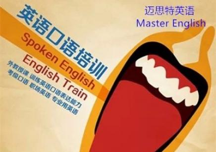 上海有哪些培训学校