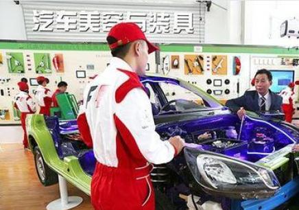 沈陽汽車美容與裝具培訓,沈陽汽車維修培訓學校,沈陽學汽車美容多少錢