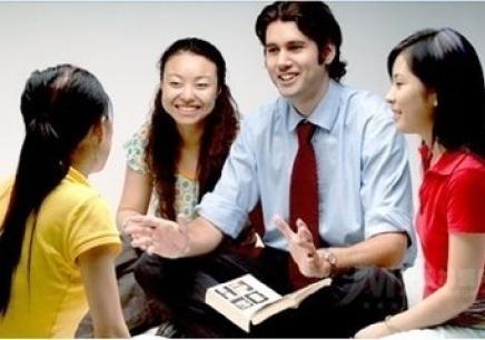 哈尔滨英语二级全能速成班