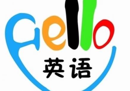 哈尔滨商务英语学习班多少钱
