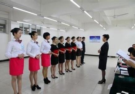 哈尔滨航空面试培训班费用