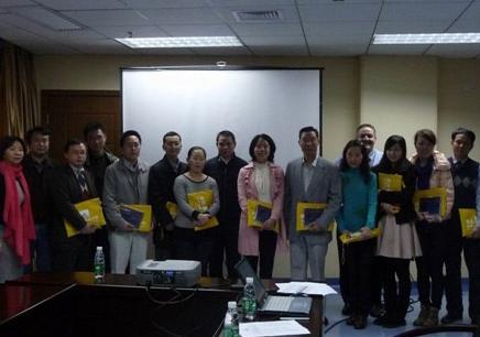 哈尔滨企业员工英语辅导班