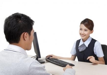 哈尔滨商务英语口语学习班