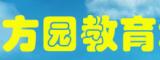 徐州方园教育