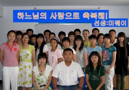 徐州韩语暑期零起点班