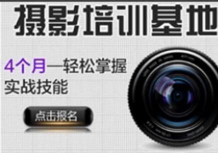 福州摄影培训哪个好