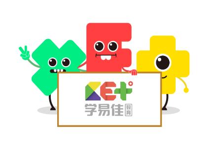 济南学易佳幼儿识字培训班