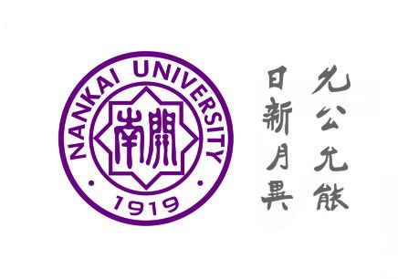 南京考研学费一般多少钱
