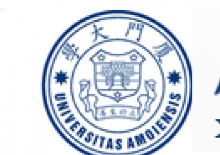 厦门大学国际金融方向