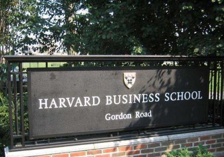 南昌哈佛公寓全真课堂体验学习营培训班的费用