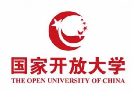 2018年国家开放大学招生简章