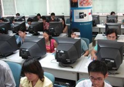 哈尔滨国家计算机2级VIP班