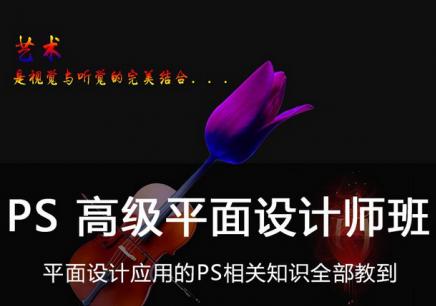 镇江PhotoShop班