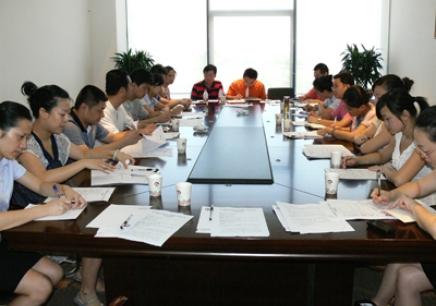 哈尔滨企业行政管理师学习