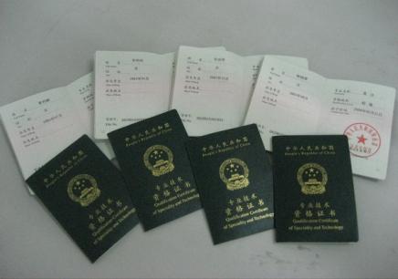 【会计从业资格】_哈尔滨会计从业资格证培训
