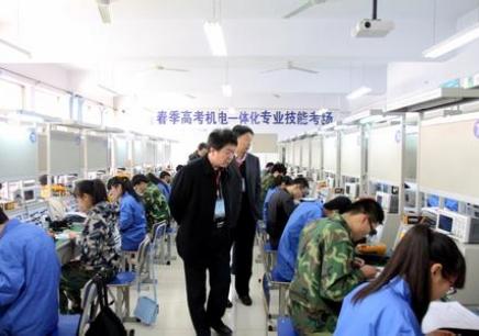 首页 青岛 成考本科 春季高考机电技术专业 春季高考机电技术专业