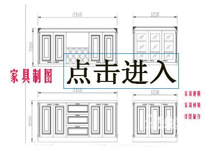 济南cad家具制图设计