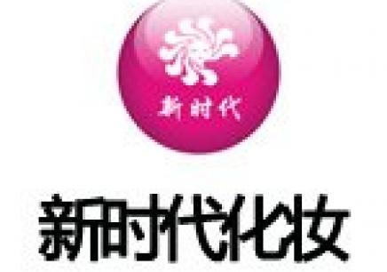 长沙市化妆培训教程