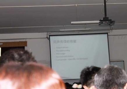 哈尔滨英语翻译专业技能训练
