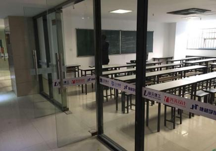 徐州电脑办公零基础学习