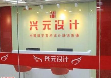 徐州电脑广告设计综合班