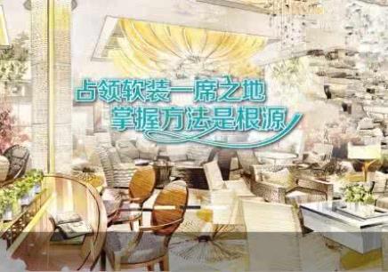 徐州学软装设计首选学习机构