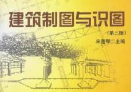 徐州哪些建筑识图培训机构比较好