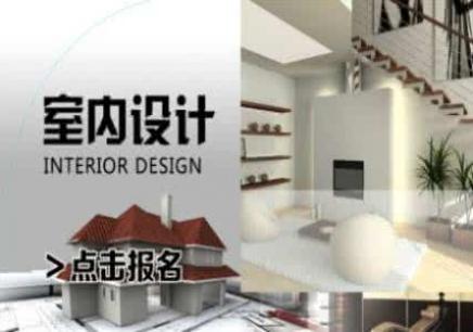 徐州室內設計課程培訓
