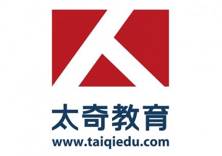 沈阳公共管理专业考研辅导班