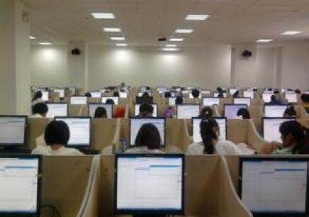 计算机二级培训