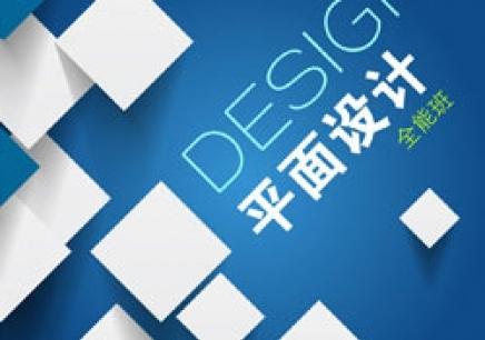 平面设计有哪些分类?