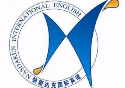 零基础英语课程