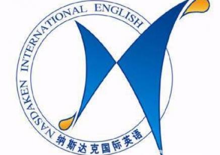 外教英语培训机构