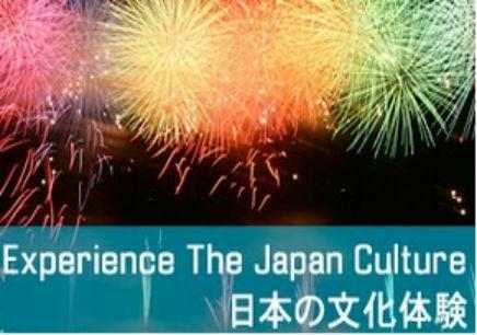 日本高中留学