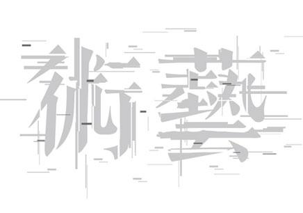 南京清华美术班