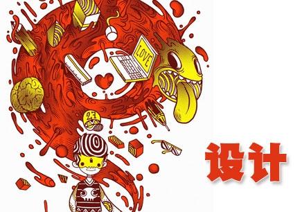 南京游戏开发辅导