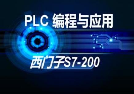 三菱PLC全科班