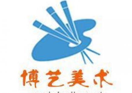 郑州美术基础班_基础班课程设置