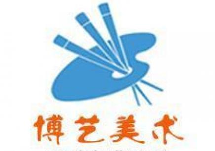 郑州美术中级班_课程设置