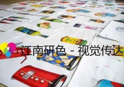 无锡江大手绘考研暑假班
