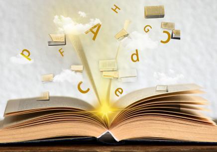 无锡新概念英语暑期培训