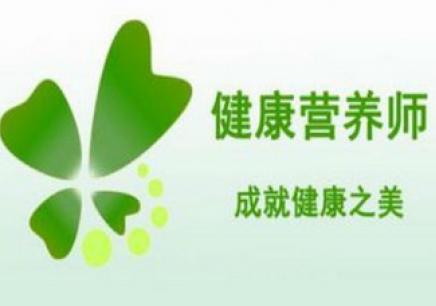 武汉洪山区健康管理培训班