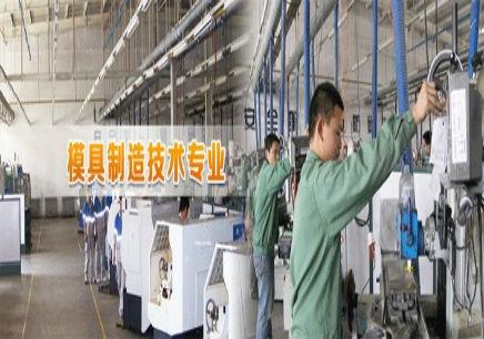宁波远程教育财务管理专业_宁波财务管理网络