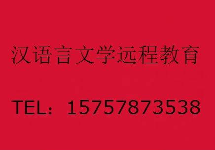 宁波远程教育财务管理专业培训班_宁波远程教